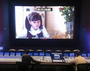 CineLAB mixing 1