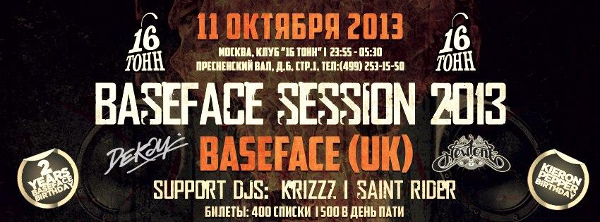 baseface_2013_horizontal