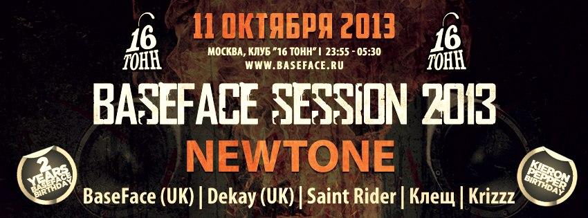 baseface_2013_horizontal_newtone
